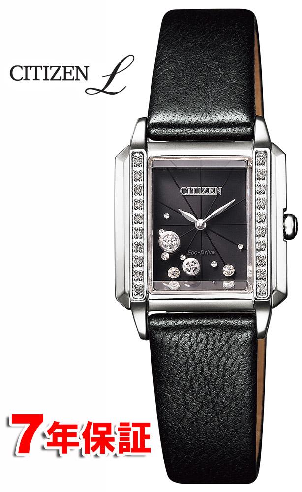 【 2000円off 割引クーポン配布中 】 シチズン エル エコドライブ CITIZEN L 合計0.1カラット ダイヤモンド サファイアガラス レディース 革ベルト 腕時計 ソーラー 光発電 Ladys Watch EG7061-15E