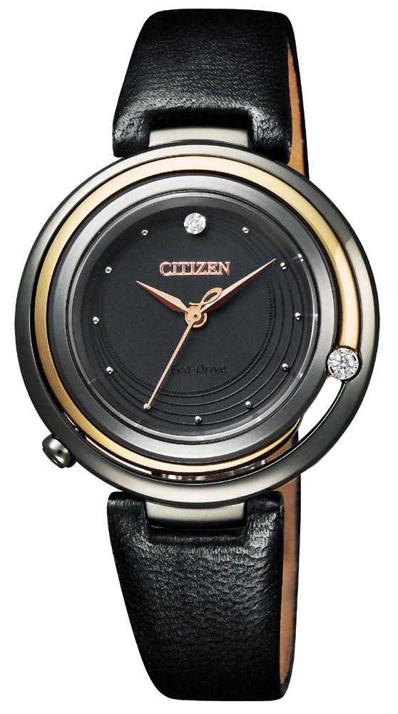 [あす楽対応] シチズン100周年記念限定モデル CITIZEN L Arcly Series シチズン エコドライブ レディース 腕時計 エル サファイアガラス 大粒ダイヤモンド 腕時計 EM0659-25E