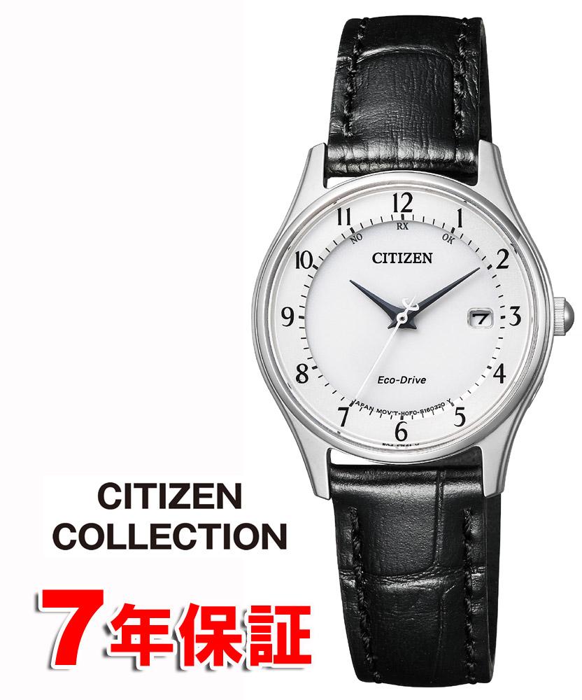【 さらに10%offクーポン配布中 】 シチズン エコドライブ ソーラー電波時計 薄型 スリム レディース 時計 革ベルト ブラック ホワイト CITIZEN COLLECTION ES0000-10A