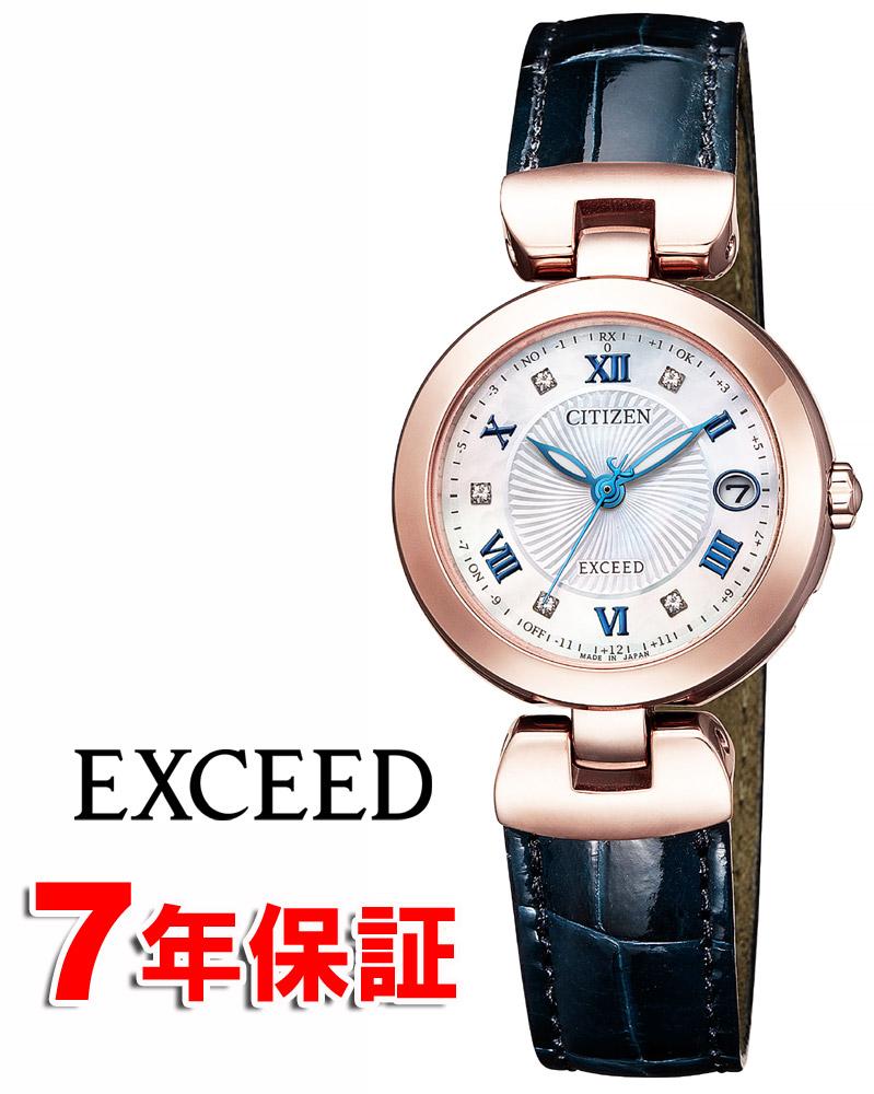 【 表示より2000円OFF クーポンあり 】 エクシード シチズン エコドライブ ハッピーフライト ワールドタイム 電波時計 軽い スーパーチタニウム サファイアガラス レディース腕時計 革ベルト CITIZEN EXCEED ES9424-06A