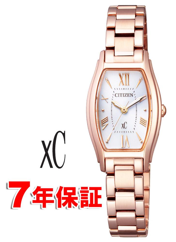 【 表示より2000円OFF クーポンあり 】 シチズン クロスシー エコドライブ レディース ソーラー 光発電 腕時計 ピンクゴールド CITIZEN XC EW5543-54A