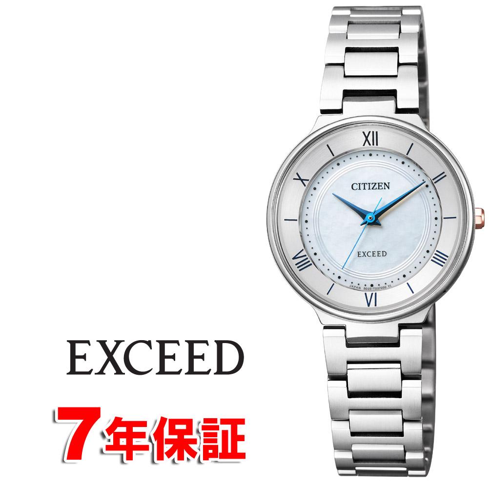 【 2000円off 割引クーポン配布中 】 EXCEED エクシード シチズン エコドライブ 軽い スーパーチタニウム サファイアガラス レディース腕時計 CITIZEN EX2090-57A