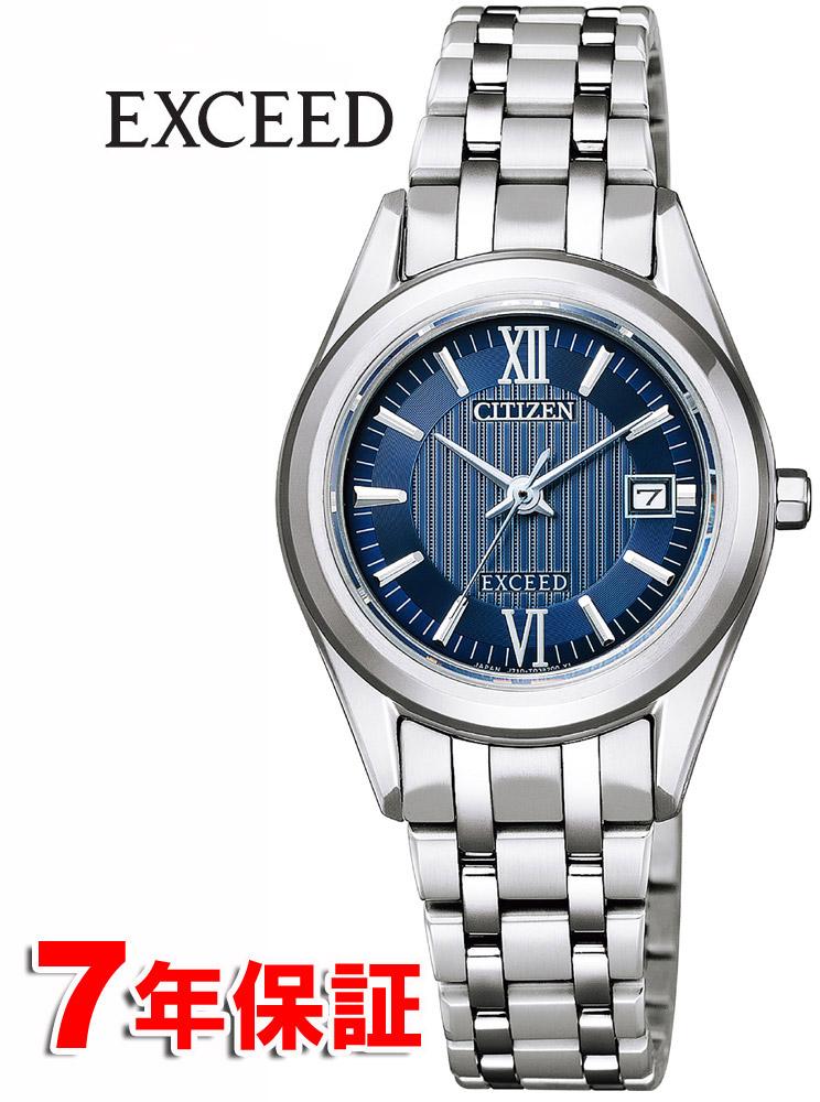 【 さらに2000円offクーポンあり 】 シチズン エクシード エコドライブ ソーラー スーパーチタニウム レディース 腕時計 CITIZEN EXCEED FE1001-58L