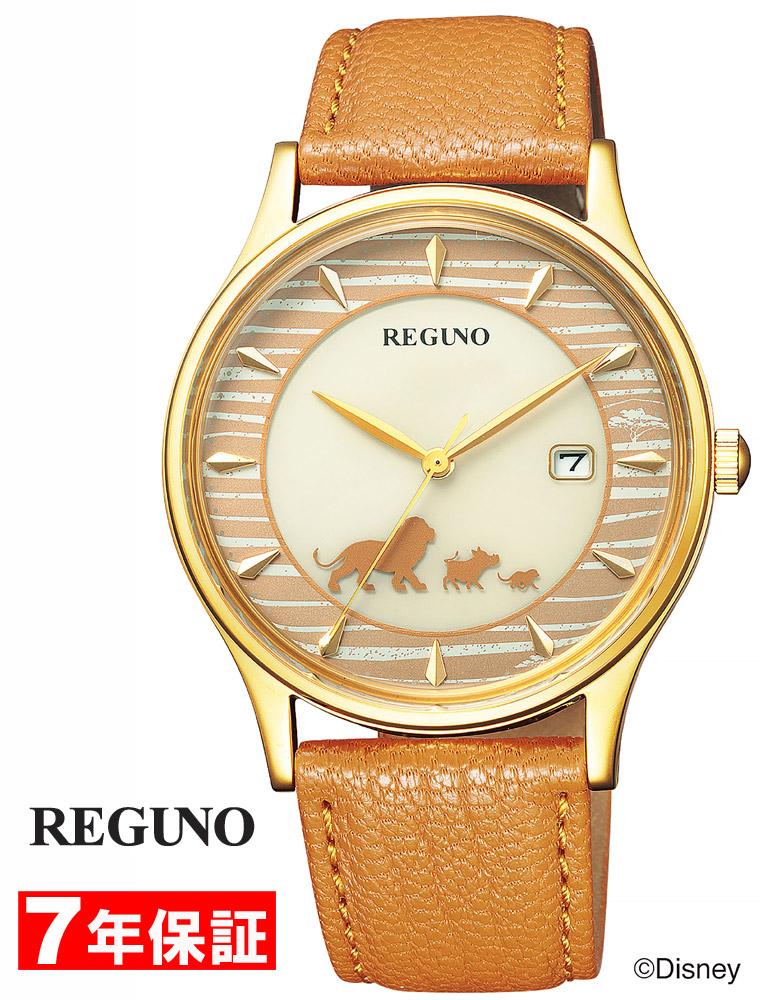 【 さらに10%offクーポン配布中 】 レグノ ディズニーコレクション 映画 「ライオン・キング」モデル 限定品 シチズン ソーラー時計 光発電 ソーラーテック 革ベルト 腕時計 CITIZEN REGUNO Disney KH2-928-30