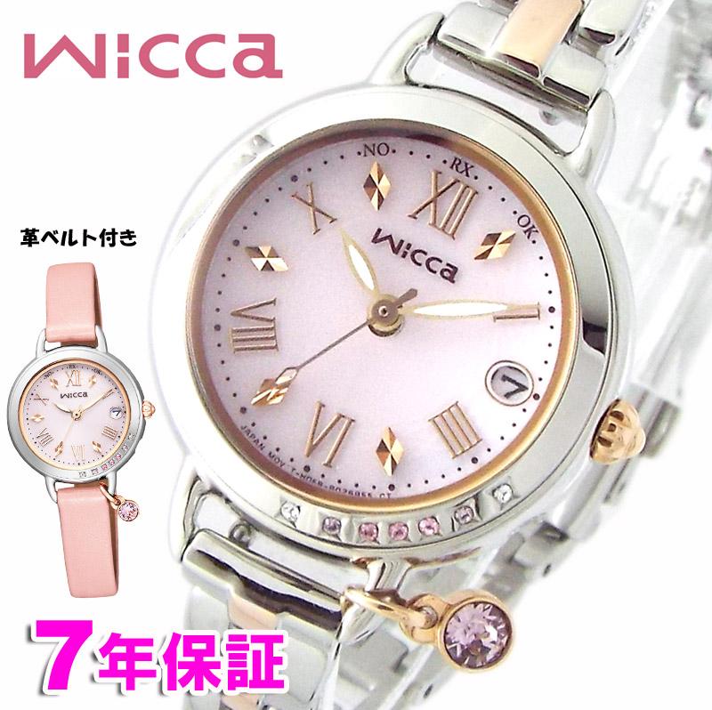 【 さらに10%offクーポン配布中 】 wicca ウィッカ ソーラー電波時計 限定 革ベルト付 [ネット限定販売モデル] シチズン ソーラーテック レディース 腕時計 ピンク CITIZEN KL0-839-91 [あす楽対応]