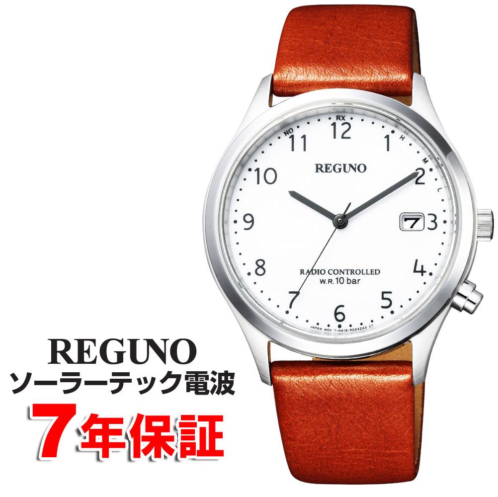 【 さらに10%offクーポン配布中 】 REGUNO レグノ シチズン ソーラー電波時計 サファイアガラス メンズ 腕時計 CITIZEN KL8-911-10
