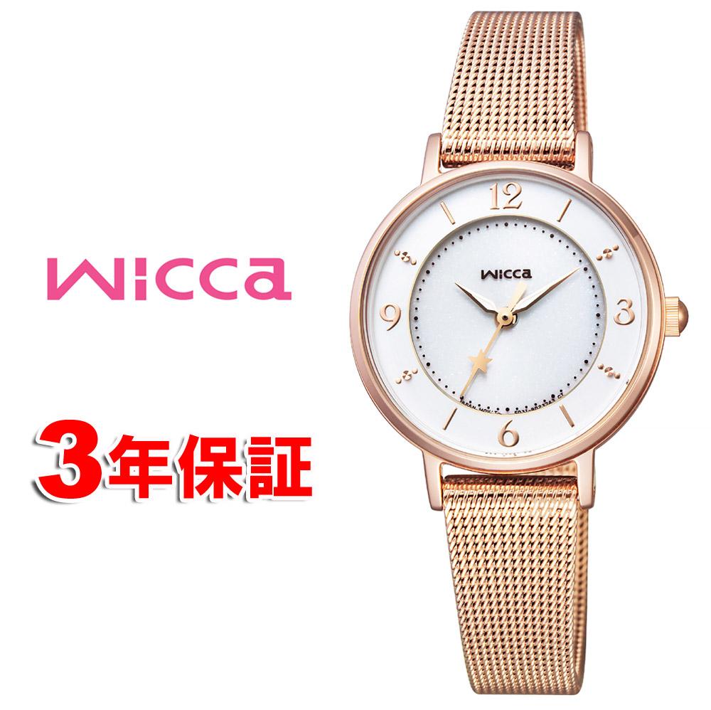 [777円値引きクーポン配布中]  [クーポンでさらに777円割引] シチズン ウィッカ KP3-465-13 ソーラーテック CITIZEN WICCA レディース腕時計 ピンクゴールド