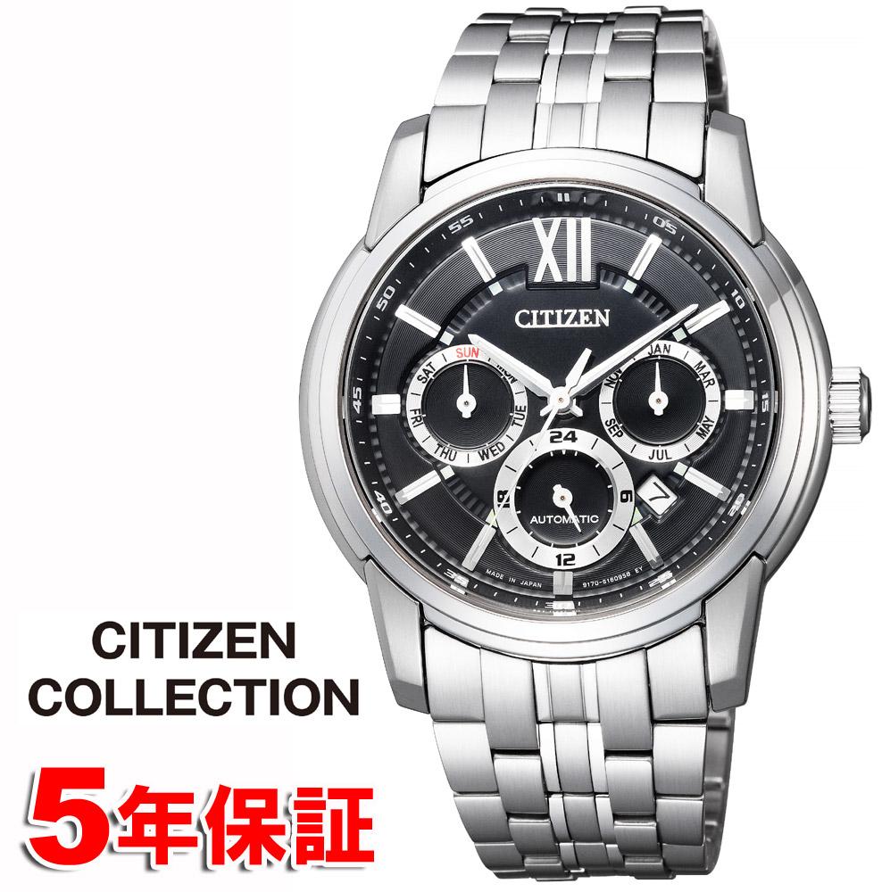 シチズン 機械式時計 自動巻き 手巻き サファイアガラス シースルーバック メンズ ブラック CITIZEN COLLECTION NB2000-86E