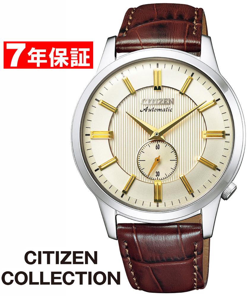 【 さらに10%offクーポン配布中 】 シチズン 機械式時計 スモールセコンド ハック機能付き メカニカル 自動巻き 手巻き オートマチック メンズ 腕時計 Mens Watch CITIZEN COLLECTION NK5000-12P