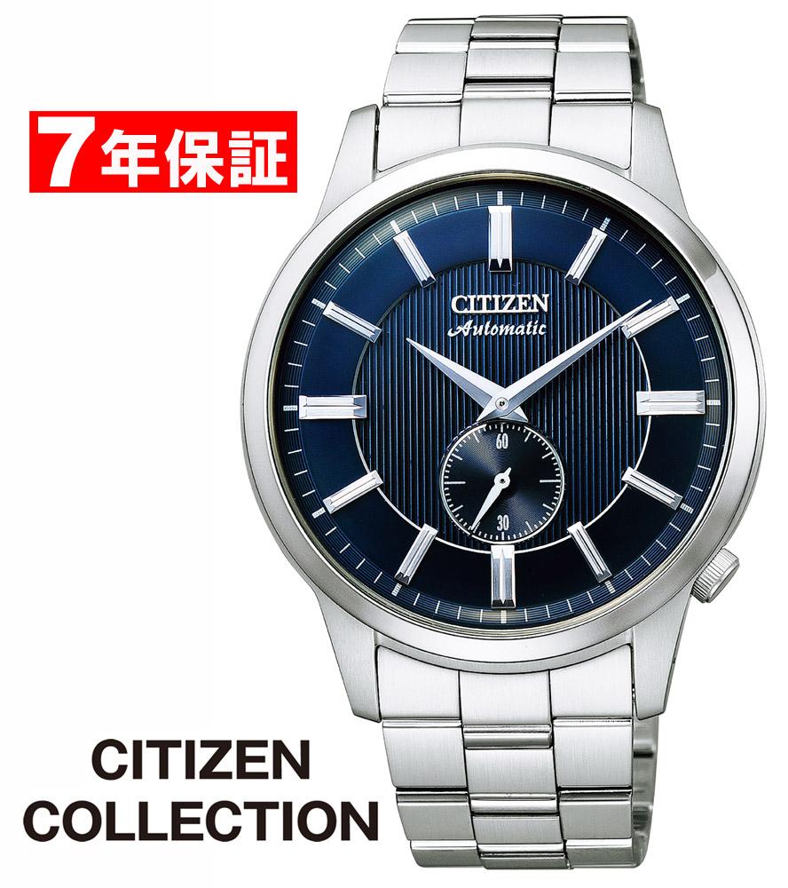 【 さらに10%offクーポン配布中 】 シチズン 機械式時計 スモールセコンド ハック機能付き メカニカル 自動巻き 手巻き オートマチック メンズ 腕時計 Mens Watch CITIZEN COLLECTION NK5000-98L