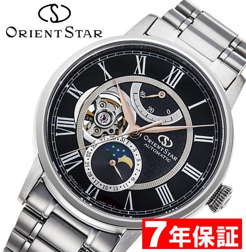 【 さらに2000円offクーポンあり 】 オリエントスター 300本限定品 機械式月齢時計 自動巻き 手巻き ハック機能付き 腕時計 メンズ 時計 ORIENT STAR MECHANICAL MOON PHASE RK-AM0008B []