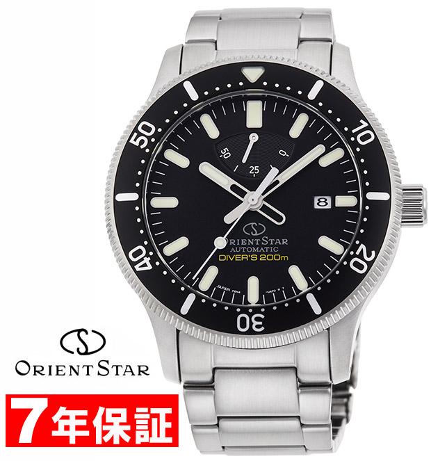 【 2000円off 割引クーポン配布中 】 ORIENT STAR オリエントスター ダイバーズウォッチ 200m潜水用防水 機械式時計 パワーリザーブ サファイアガラス 回転ベゼル メンズ腕時計 RK-AU0301B
