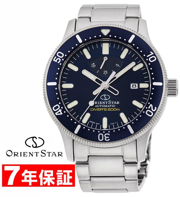 【 2000円off 割引クーポン配布中 】 ORIENT STAR オリエントスター ダイバーズウォッチ 200m潜水用防水 機械式時計 パワーリザーブ サファイアガラス 回転ベゼル メンズ腕時計 RK-AU0302l
