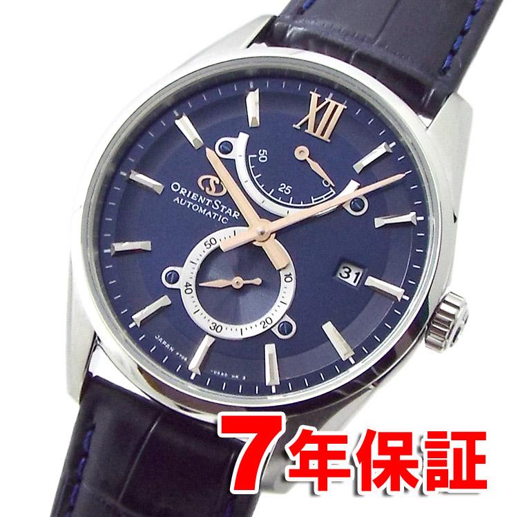 【 さらに10%offクーポン配布中 】 オリエントスター 限定品 機械式時計 スリムデイト 自動巻き 手巻き ハック機能付き 腕時計 メンズ 時計 ORIENT STAR SLIM DATE RK-HK0004L [あす楽対応]