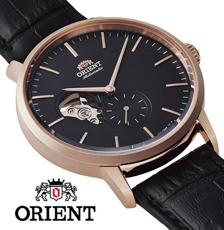 【 2000円off 割引クーポン配布中 】 オリエント 自動巻き 手巻き ハック機能付き オープンハート スケルトン 腕時計 メンズ 時計 ORIENT watch RN-AR0103B
