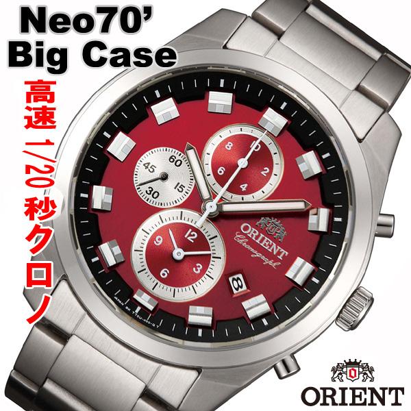【 さらに10%offクーポン配布中 】 ORIENT オリエント Neo70's メンズクロノグラフ BIGCASE WV0481TT [安心の正規品] [送料無料] [腕時計]