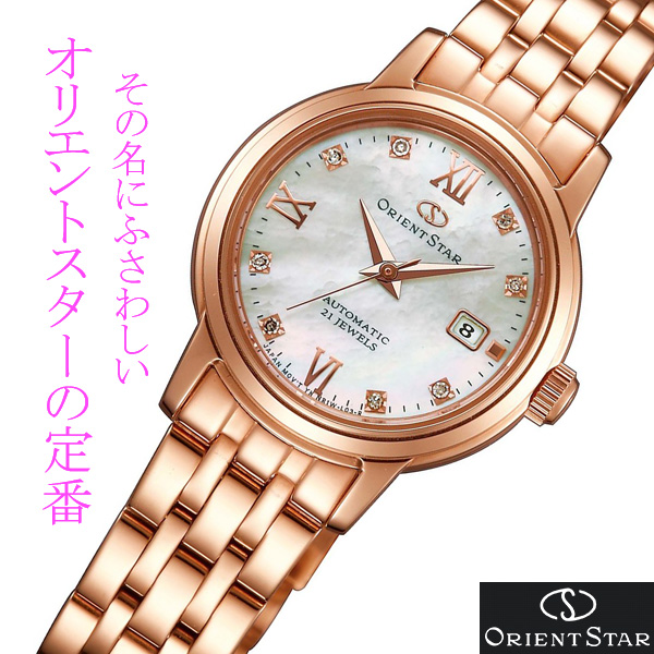 【 表示より2000円OFF クーポンあり 】 ORIENT STAR Classic オリエントスター クラシック レディース WZ0451NR EPSON セイコーエプソン
