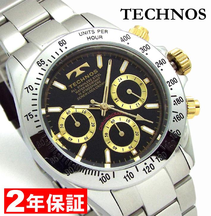 【 表示より2000円OFF クーポンあり 】 レビューで2年保証 TECHNOS テクノス (国内正規品) TSM401LB [安心の正規品] [送料無料] [腕時計]