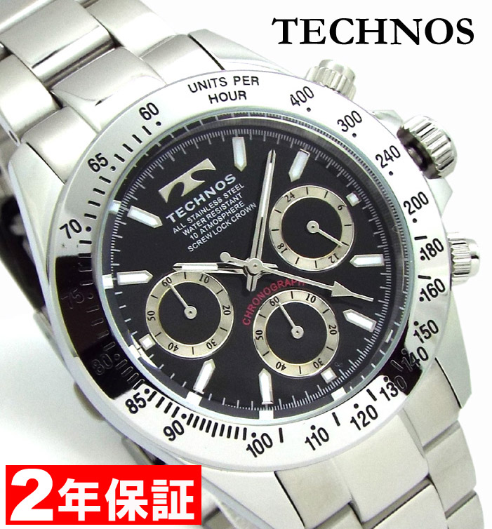 【 2000円off 割引クーポン配布中 】 レビューで2年保証 TECHNOS テクノス (国内正規品) TSM401SB [安心の正規品] [送料無料] [腕時計]