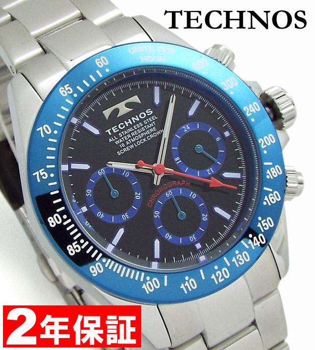 【 2000円off 割引クーポン配布中 】 TECHNOS テクノス メンズ クロノグラフ 時計 ブルー ネイビー TSM401SN [安心の正規品] [送料無料] [腕時計]