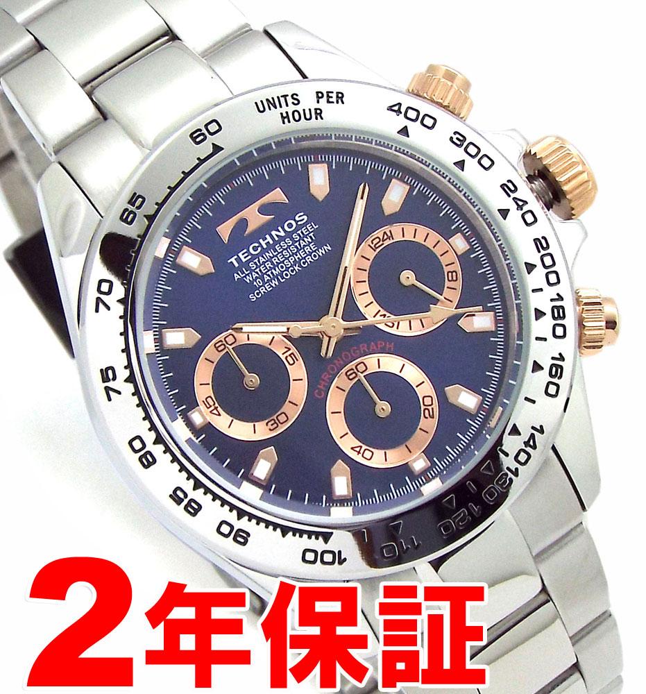 【 さらに10%offクーポン配布中 】 TECHNOS テクノス メンズ クロノグラフ メタリックネイビー 腕時計 バンド調節工具付属 TSM411PN