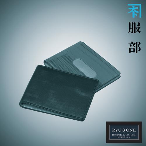 無料 RYU'S ONE 新作 牛革 木目 パスケース ブラック ブラウン 箱付 WD 154034 リューズワン