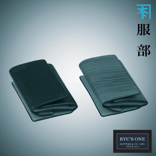 供え RYU'S ONE メーカー公式ショップ 牛革 木目 三つ折コンパクト財布 ブラック ブラウン 154038 箱付 リューズワン WD