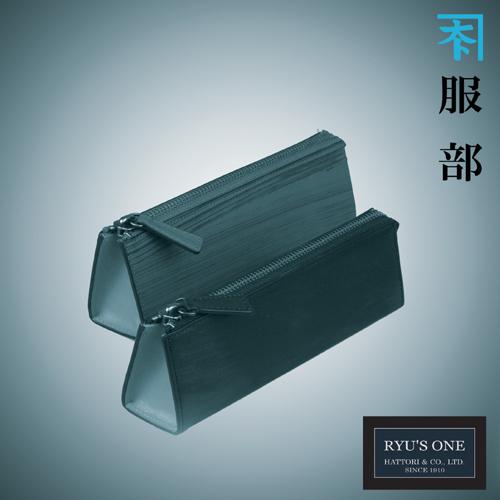 RYU'S ONE 牛革 木目 ペンケース ブラック WD 箱付 ブラウン オンライン限定商品 154042 贈り物 リューズワン