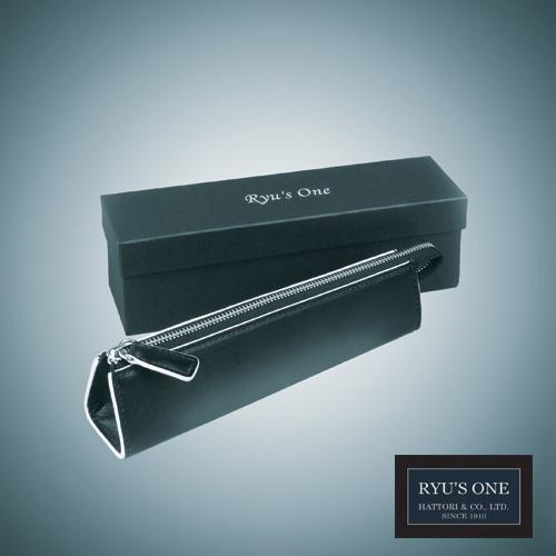 RYU'S ONE 牛革 グラデーション ペンケース ネイビー 今季も再入荷 グリーン 154013 GG リューズワン 箱付 人気ショップが最安値挑戦 レッド