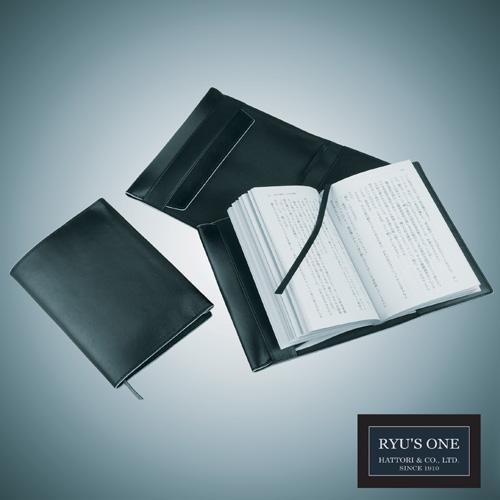 RYU'S ONE 牛革 グラデーション ブックカバー 文庫本サイズ ネイビー グリーン レッド リューズワン GG 154019 箱付