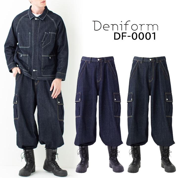 Deniform ワイドカーゴパンツ ヴィンテージデニム デニフォーム Ellis(エリス) DF-0001 男女兼用 ストレッチ 綿100% タカヤ商事 作業服 作業着