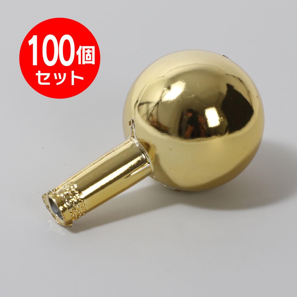 アートボールΦ30 B型 金 100個セット