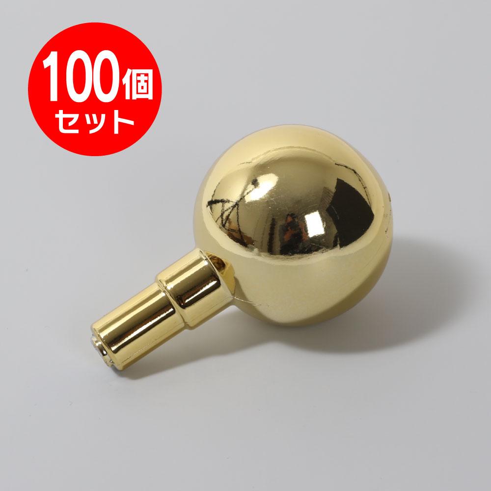 アートボールΦ45 C型 金 100個セット
