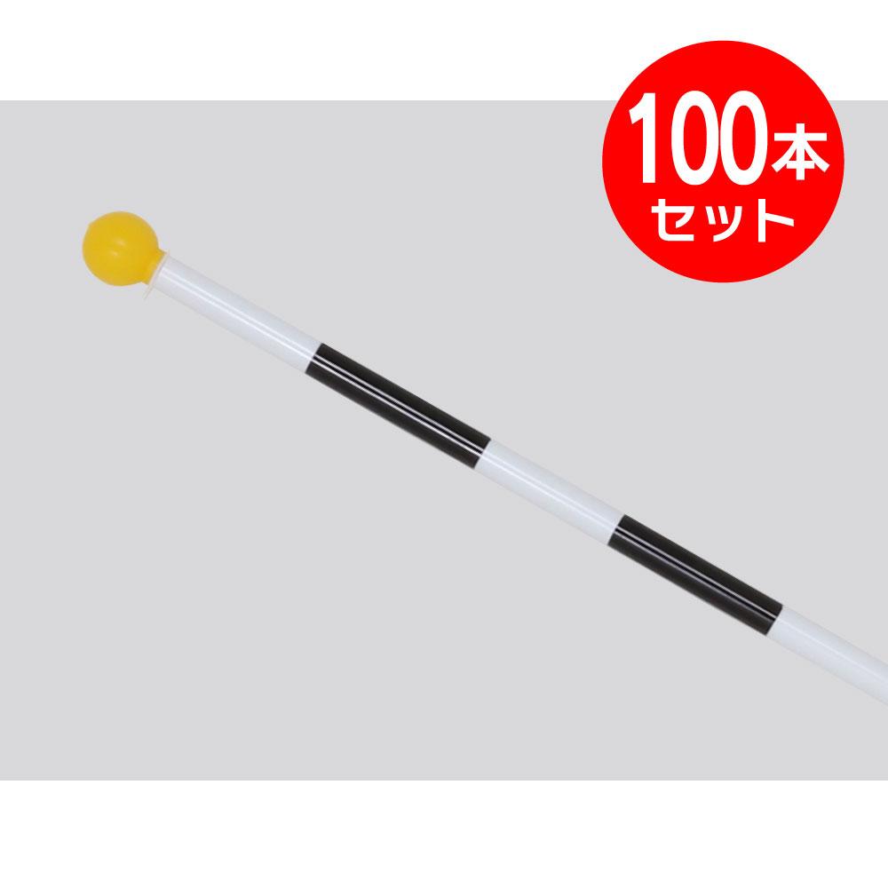 塩ビ手旗棒(3尺棒) Φ11.5x880mm(段塗・黄玉ベラ付) 100本セット