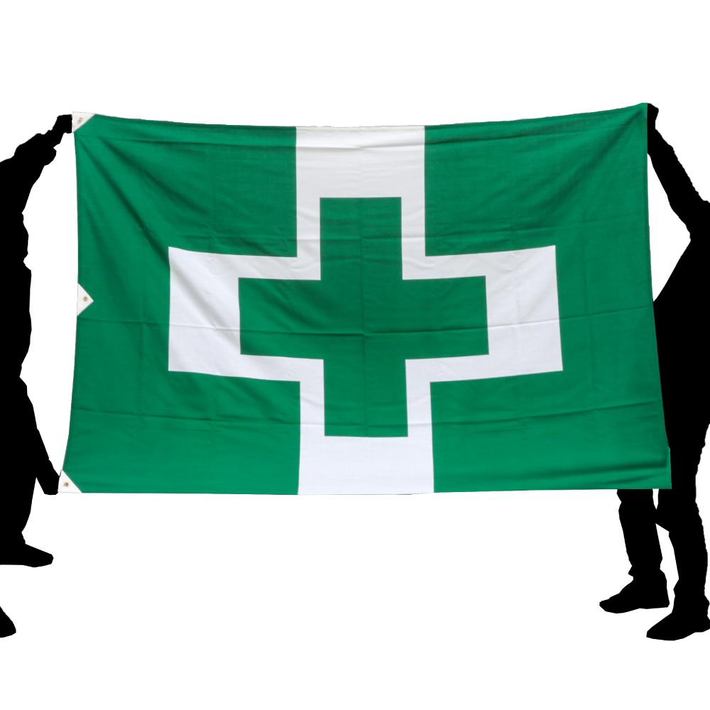 安全衛生旗 140x210cm アクリルバンティング