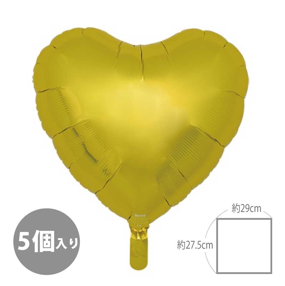 世界で一番長く浮く 高性能フィルムバルーン 5枚セット 風船 期間限定で特別価格 フィルム メタリックゴールド ハート フィルムバルーン 安心の実績 高価 買取 強化中 アイブレックス 14インチ