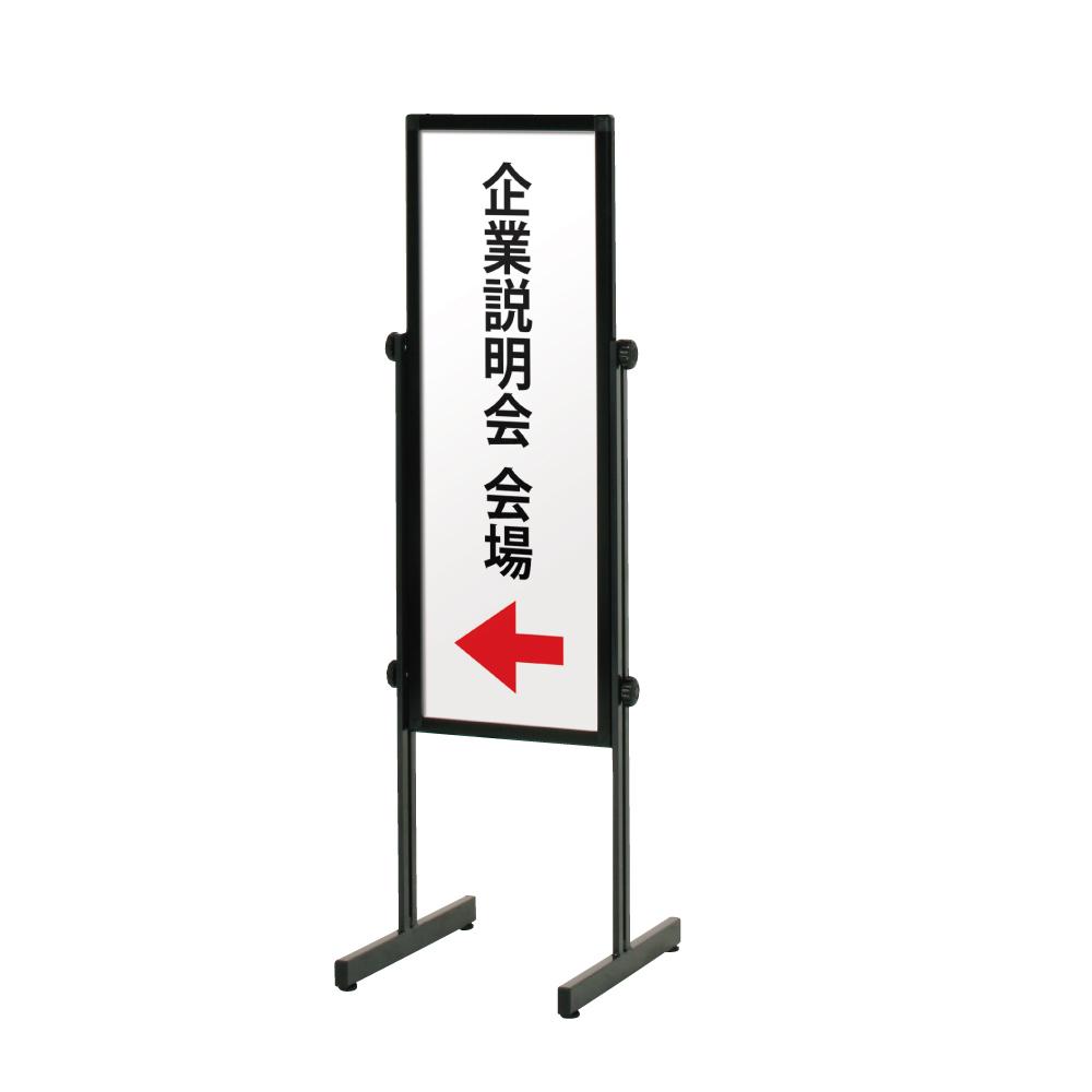 傾斜地対応スタンド 屋外 傾斜地 段差 階段 坂 スタンド看板 立て看板 スタンドサイン