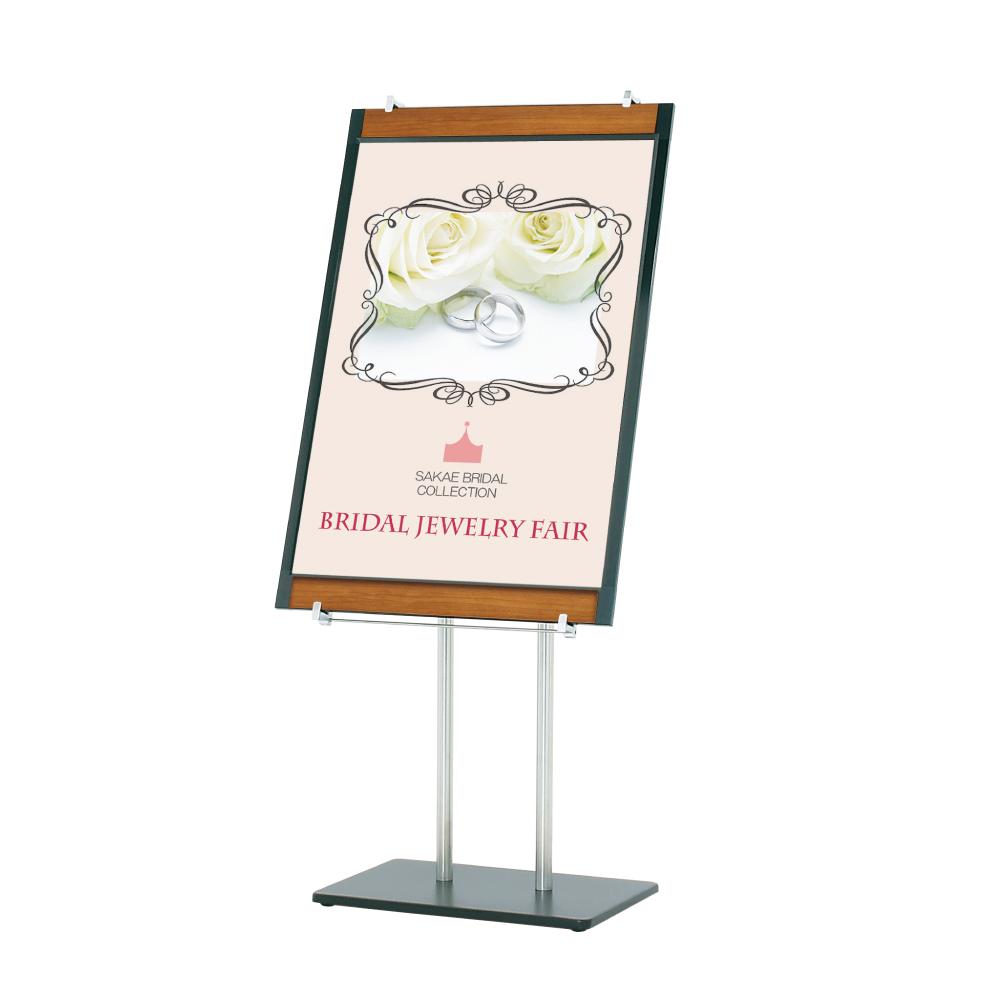 角度調整機能付き パネルスタンド A0まで ステンレス シルバー イーゼル スタンド ディスプレイ 看板