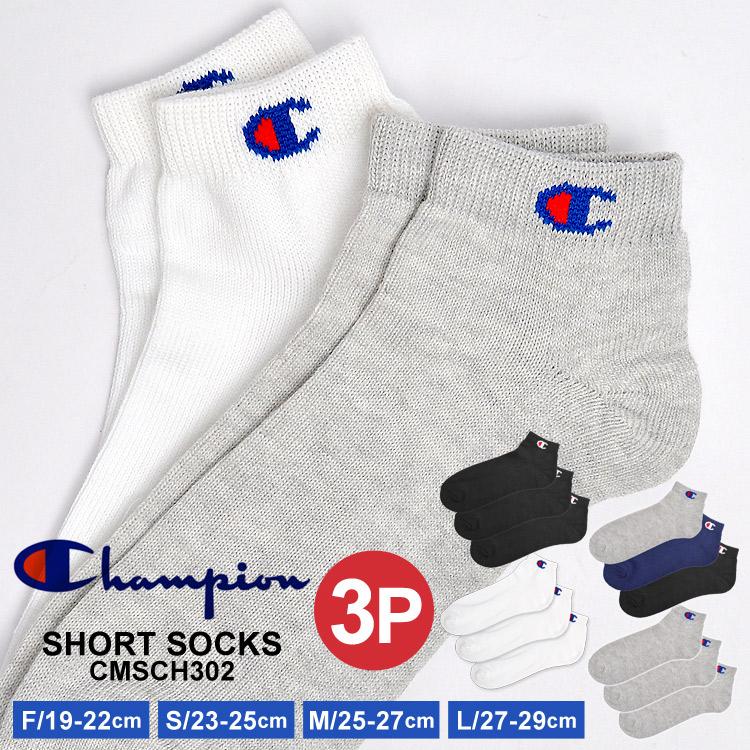 68284888f1c7d7 靴下メンズChampionチャンピオン3足セット25cm26cm27cmロゴソックスCMSCH302ショートソックススニーカーソックススポーツ