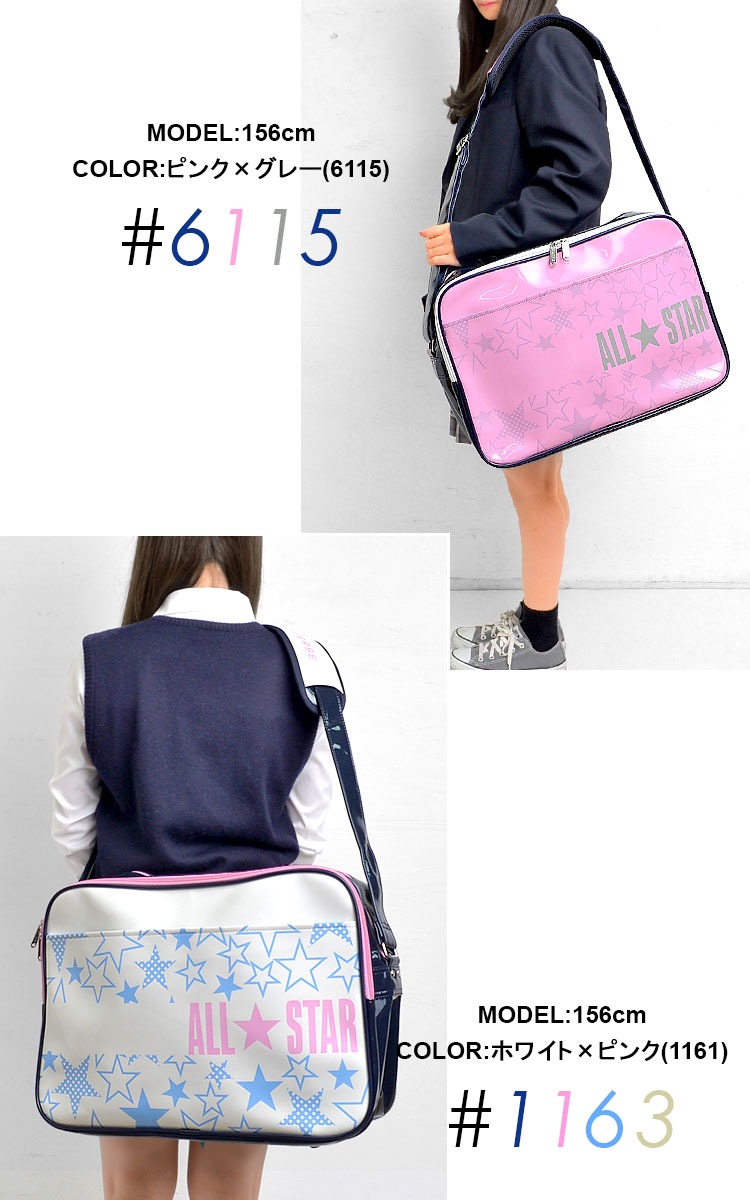 a5ce4ec0e1 □Material  Synthetic leather (PU enamel processing) □Size  46  wide length  32  width 19(cm) approximately 27L
