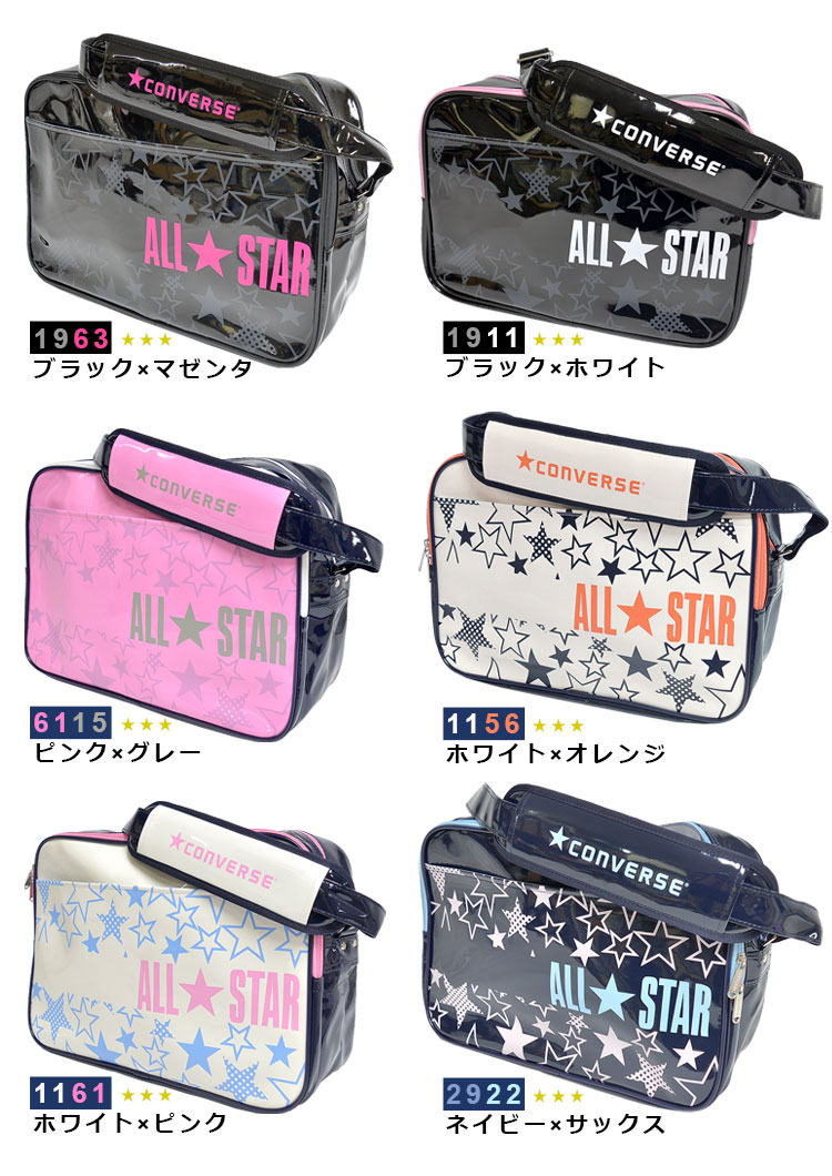 f953775eb6 □The pretty large-capacity dot star enamel which has a cute bag sports  soccer fashion at bias at enamel bag large size CONVERSE Converse C1600052  enamel ...