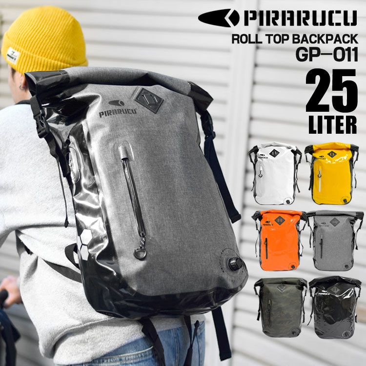 9569bea37048 防水リュックpirarucuピラルクリュックサックバックパックデイバッグ防水バッグ防水バッグ大容量