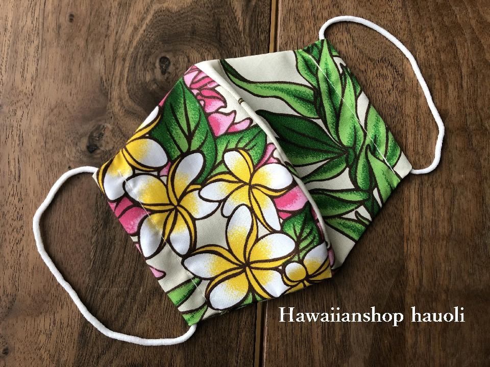 クリックポスト送料無料 送料無料 20 ハワイアン フェイス マスク ハンドメイド ガーゼマスク 布製 日本製 プルメリア柄 大人用 繰り返し使える 洗える 大きめあり 日本最大級の品揃え 小さめ 子ども用 可愛い 格安激安 ピンク クリーム