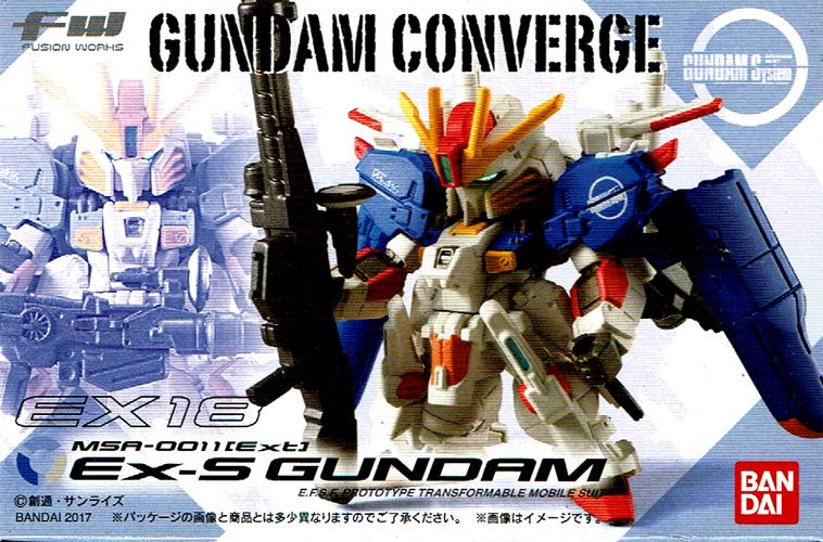 BANDAI FW GUNDAM CONVERGE  EX18 Ex-S GUNDAM  Japan NEW Figure