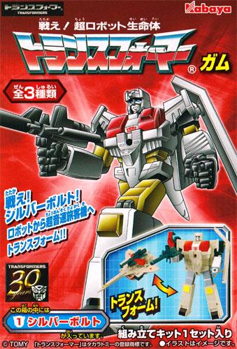 Fight the kabaya! super robot life transformers gum No. 7 series all three pieces