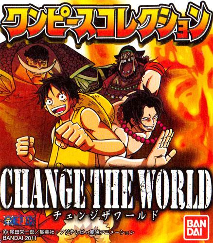 バンダイ ONE PIECE ワンピースコレクション-CHANGE THE WORLD- シークレット1種含む全12種セット