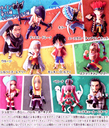 Set 12 pieces Bandai ONE PIECE one piece collection - to - strong sea kinds