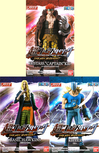 All three kinds of Bandai ONE PIECE super one piece styling THE NEW MOVEMENT sets