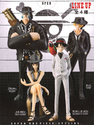 Bandai ONE PIECE Super one piece styling SUITS DRESS STYLE 1 draft set of 3