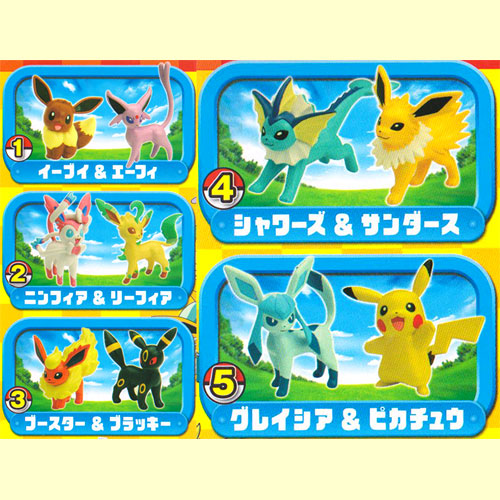 Takaratomy Arts theatrical edition Pocket Monsters best wishes Pikachu and Irby f lens piñata, Eevee! friends all 5 pieces